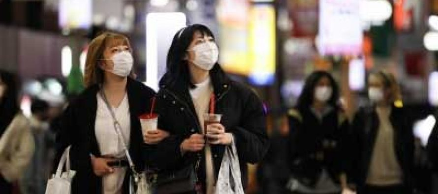 Japan issues 1st gender bonds to promote female empowerment, education