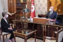 Tunisian president appoints 1st female PM to form new govt
