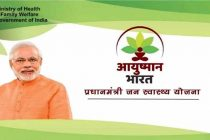 PM to launch Ayushman Bharat Digital Mission on 27th September