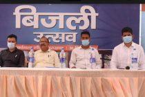 'Bijli Utsav' organized by REC in Uttarakhand as part of Azadi Ka Amrit Mahotsav