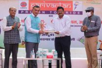 IndianOil launches second phase of Parivartan initiative