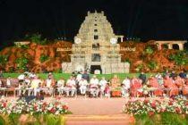 Bommai inaugurates new Karnataka district Vijayanagar