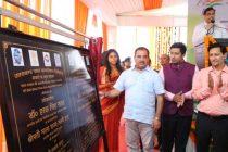 33/11 KV GIS Substation and RT- DAS Control System inaugurated in Dehradun as part of 'Azadi ka Amrit Mahotsav'