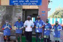 Coal Companies transforming villages under Jal Jeevan Mission