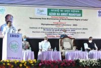 V-P opens Phytopharmaceutical lab in Manipur