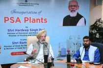 Medical oxygen plants set up by GAIL inaugurated by Minister, MoPNG, Hardeep S Puri