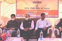 NHPC organized Mega Health Care Camps; Dr. Jitendra Singh, Union MoS (Independent charge) inaugurates the event
