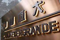 Evergrande trading suspended as major announcement awaited