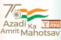 40th India International Trade Fair 2021 to be held from November 14-27 at Pragati Maidan